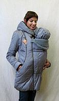 Куртка Зимняя  ЯмамА-Фьюжн серый-черный  супертеплая +Подарок!!!