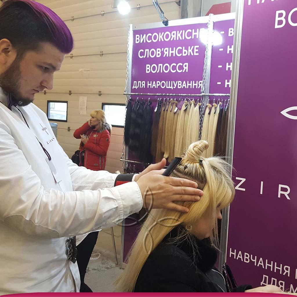 Трессовое Наращивание Волос в Киеве (Холодное Наращивание) 100 грамм