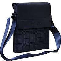 Стильная сумка мужская BM54009