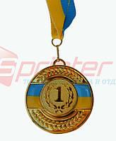 Медаль наградная с лентой 1место(золото) 5201-16