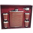 Подарочный набор. Фляга алкогольные заповеди, и рюмки с лейкой. 500 мл. FP610068, фото 3