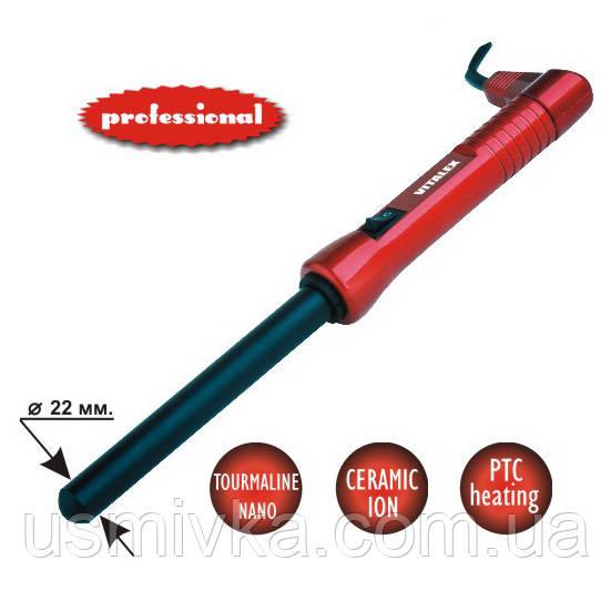 Профессиональная плойка VL-4045 HP55522124045