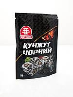 Кунжут черный, 50г.,тм Катана