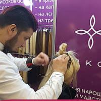 Наращивание волос в Киеве по Итальянской технология