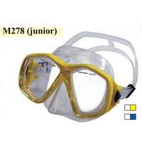 Маска для плавания M278(junior)