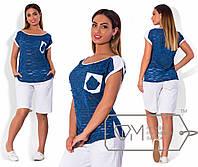 Костюм батал: футболка с прорезями  и шорты
