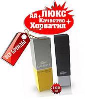 Lacoste Challenge Silver Хорватия Люкс качество АА++ лакост Челендж Сильвер