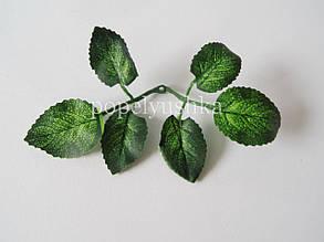 Листочки троянди 12-13 см