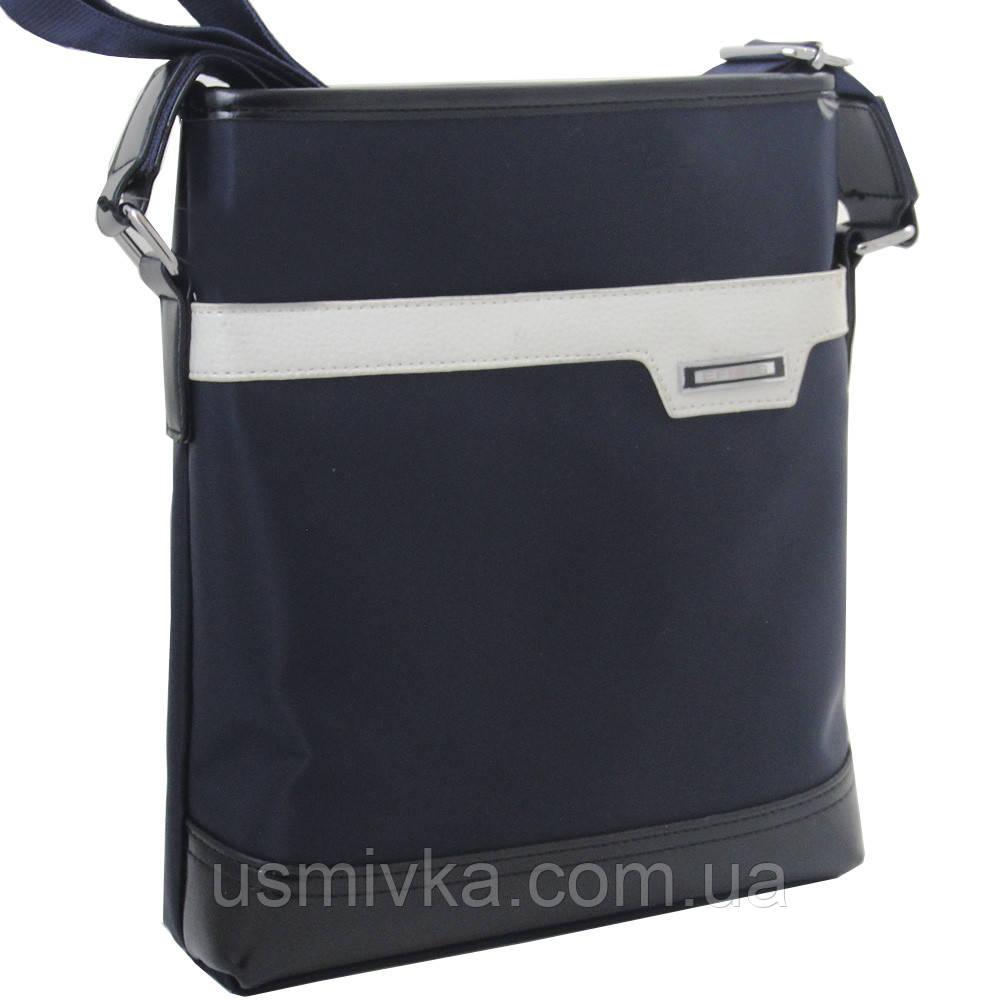 Мужская сумка городской стиль East