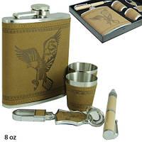 Подарочный набор фляга для охотника, орёл, 2 стаканчика, брелок и ручка. 230 мл.