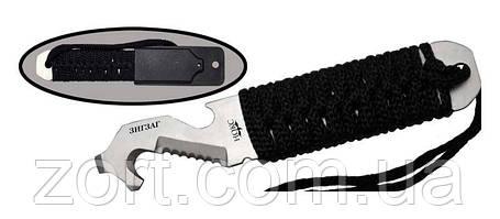 Нож с фиксированным клинком Зигзаг, фото 2