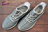 Крутые серые  мужские кроссовки будущего Adidas Yeezy Boost 550 Grey Zebra (модные новинки лето) Взрослая, Нет, ЭВА, Мужской, Adidas Originals, 43