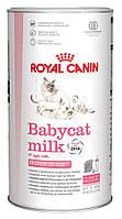 Заменитель материнского молока для котят Royal Canin Baby Cat Milk