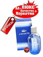 Lacoste Cool Play  Хорватия Люкс качество АА++ Лакост Кул Плей