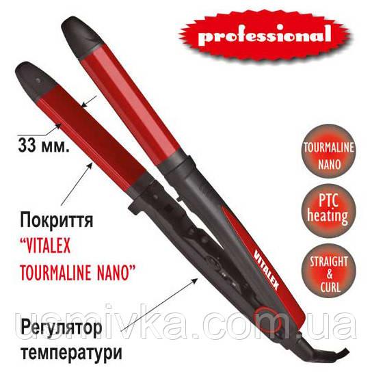 Выпрямитель для волос + плойка VT-4025 VH55522204025