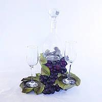 Набор Виноград на подарок
