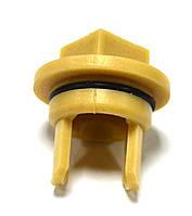 Втулка шнека для мясорубки Bosch 020470 (неоригинал,высокое качество,с отверстием под винт,Польша), фото 1