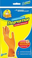 Фрекен Бок перчатки латексные хозяйственные, оранжевые