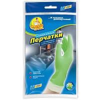 Фрекен Бок перчатки для хозяйственных работ, алоэ+ваниль, зеленые