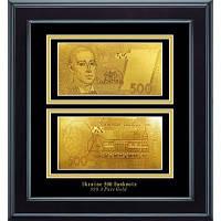 Золотые 500 грн двустторонняя в деревянной рамке.