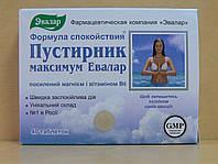 Пустырник максимум 40 таблеток Эвалар