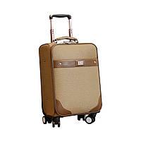 Элегантный деловой маленький чемодан.