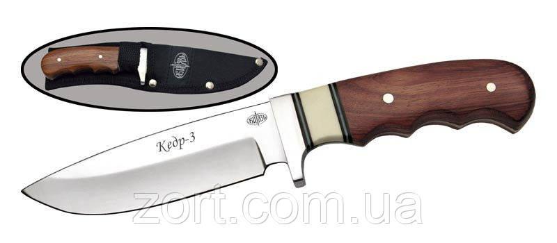 Нож с фиксированным клинком Кедр-3