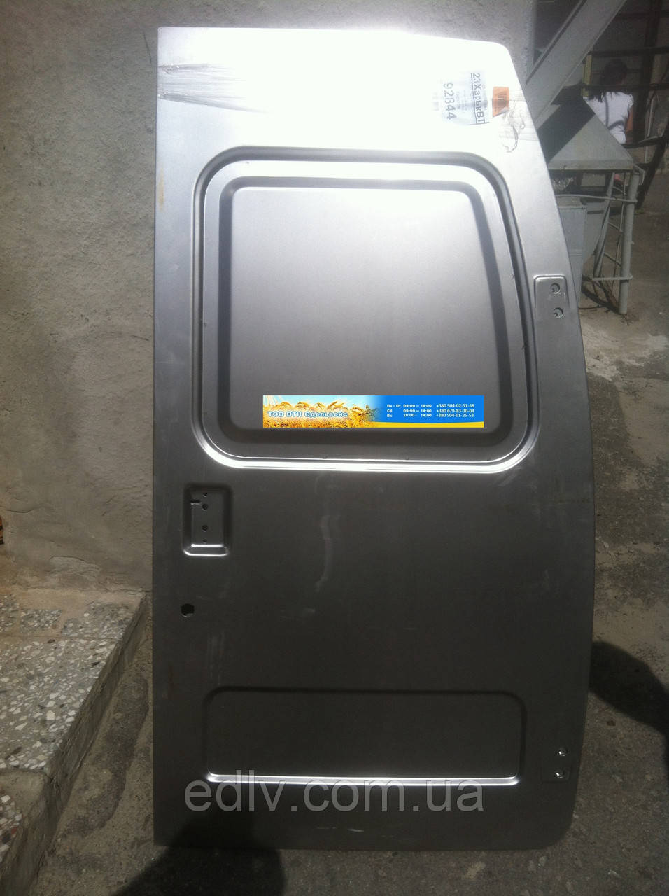 Двері задка ГАЗ 2705,3221 без вікна права стар.двері+стар.петлі (пр-во ГАЗ) 2705-6300014-21