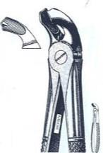 Щипцы экстракционные для нижних моляров (Пакистан) NaviStom