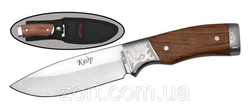 Нож с фиксированным клинком Кедр