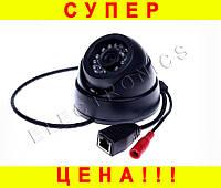 Цифровая камера с разъем LAN 635 IP 1.3 mp