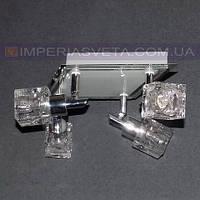 Люстра галогенная Horoz Electric четырехламповая LUX-534235