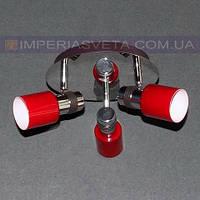 Люстра галогенная Horoz Electric трехламповая LUX-534231