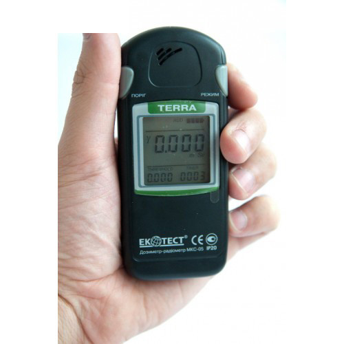 Профессиональный электронный дозиметр-радиометр МКС-05 ТЕРРА-Н