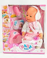 Пупс BABY BORN с аксессуарами и одеждой (8 функций)  BL010B-S