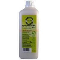 Химическая завивка для натуральных волос 1000 мл Ducastel Permanente D'Avocat №1