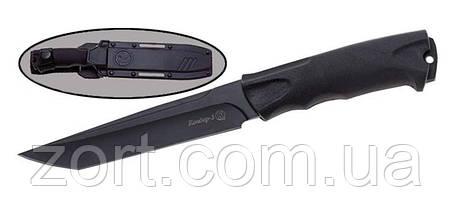 Нож с фиксированным клинком Кондор-3, фото 2