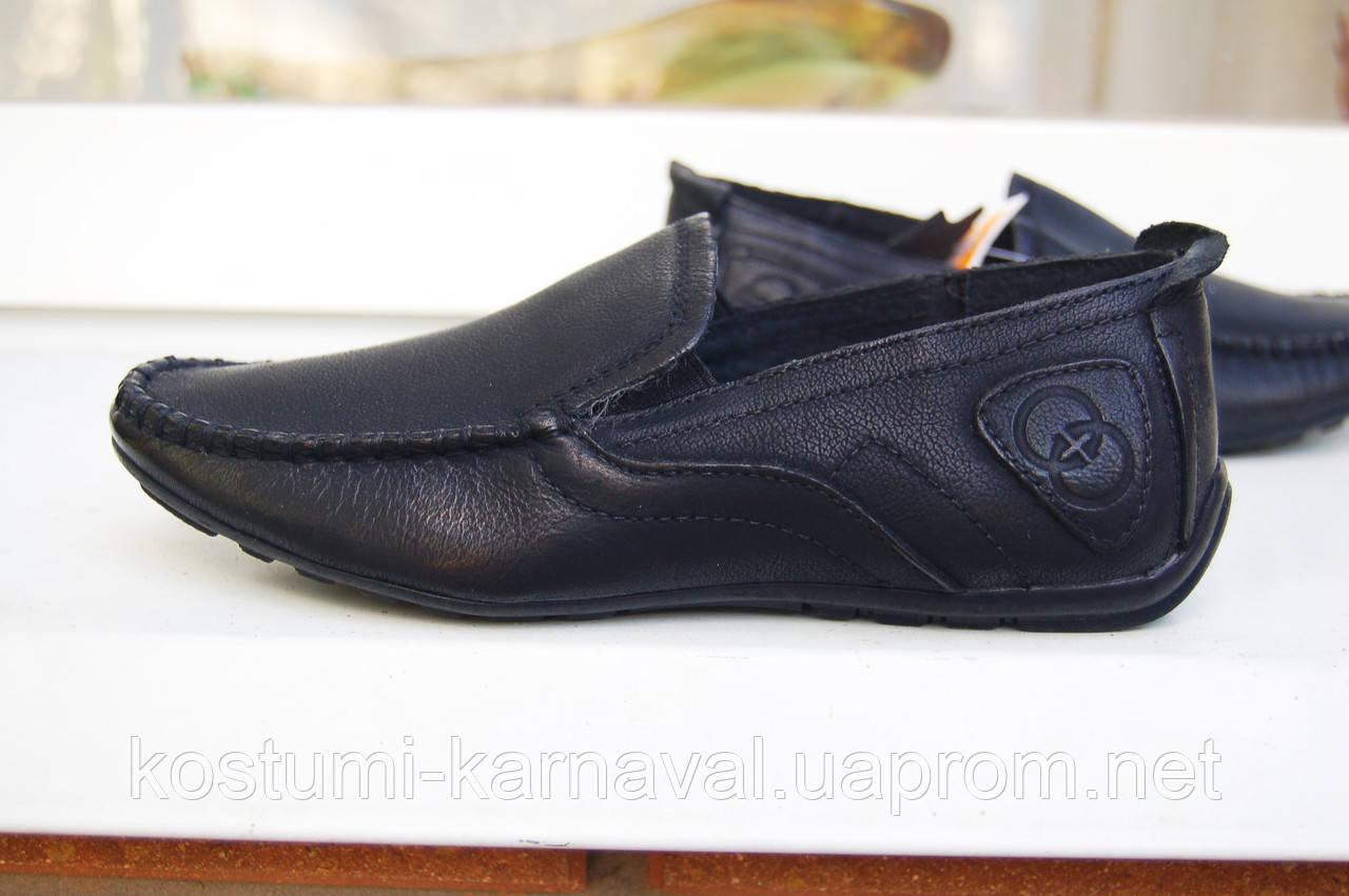 Кожаные туфли для мальчика , школьные туфли. Мокасины  31-36 - Капризулька  в Харькове