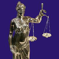 Услуги юриста в Кременчуге