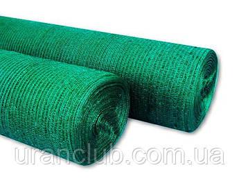 Сітка затінюють 55гр/кв. м 65% 6м * 50м темно-зелена