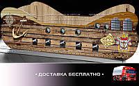 Кровать корабль Пиратский