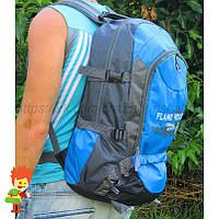 Рюкзак спортивный 45 L