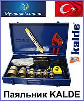 Паяльник для полипропиленовых труб Kalde
