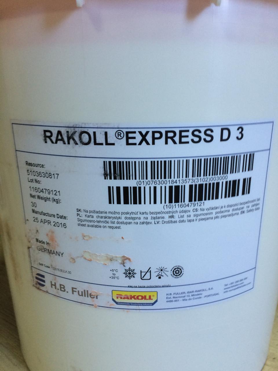 """Клей Rakoll ECO-3 (D3) однокомпонентный промышленный для древесины, плёнок, пластика, шпона - """"Декор 24"""" в Киеве"""