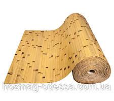 Бамбуковые обои березка желтые, ширина 150 см.