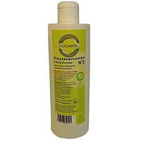 Химическая завивка для окрашенных волос 500 мл Ducastel Permanente D'Avocat №2