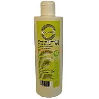 Химическая завивка для осветленных и испорченных волос Ducastel Permanente D'Avocat №3 500 мл