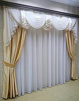 """Комплект шторы + ламбрикен+подхваты """"Антик"""" (для карниза 3м), фото 2"""