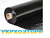 Пленка черная полиэтиленовая 90 мкм ( для мульчирования, строительства)  1.5 м рукав 3 м в развароте