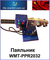 Паяльник для полипропиленовых труб WMT-PPR2032